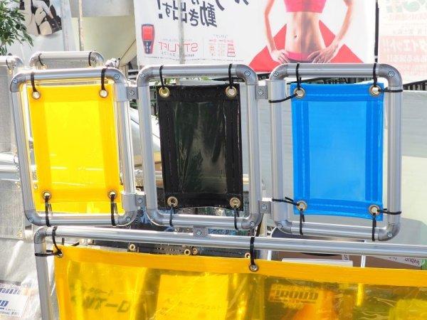 画像1: 溶接フェンス 用 遮光シート (1)