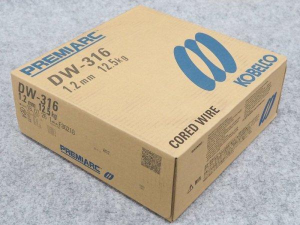 画像1: ステンレス鋼(マグ材料) DW-316 1.2mm-12.5kg (1)
