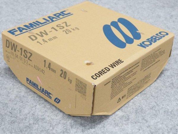 画像1: 亜鉛メッキ鋼板用フラックス入りワイヤDW-1SZ  1.4mm-20kg  (1)