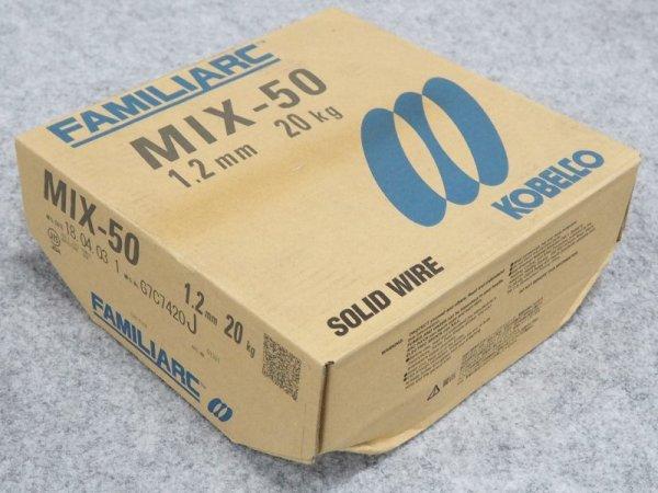 画像1: 混合ガス用(マグ材料) MIX-50 1.2mm-20kg  (1)
