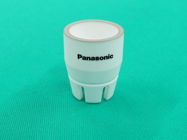 画像1: Panasonicエアープラズマ用純正 取付溝付シールドカップ (フィンガーガード取付溝付) (1)