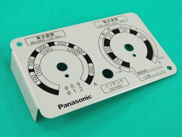 画像1: Panasonic 半自動送給装置 YW-35KB3用リモコンパネルのみ (1)