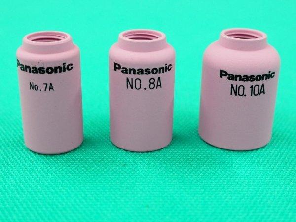 画像1: PanasonicTIGトーチ用純正部品 (1)