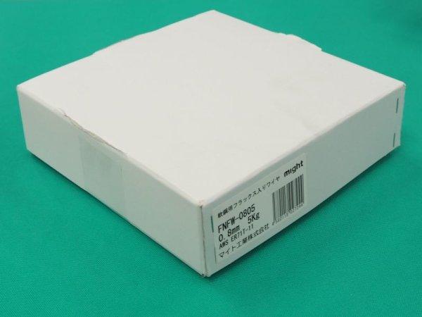 画像1: インバーターマルチ半自動溶接機MDM-200S08用 (1)