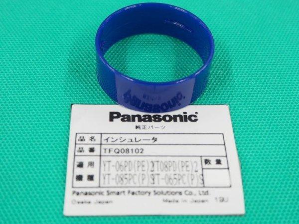 画像1: Panasonic プラズマトーチ用インシュレータ 60-80A用 (1)
