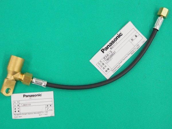 画像1: Panasonic空冷用ケーブル金具200A用 ガスホース組+ケーブル金具セット品 (1)