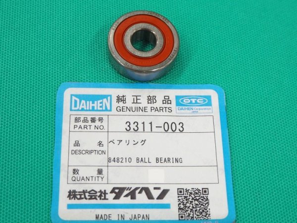 画像1: ダイヘン 加圧ロール (1)