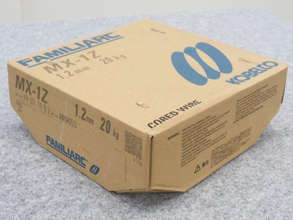 画像1: 溶融亜鉛メッキ鋼板用 MX-1Z 1.2mm-20kg (1)
