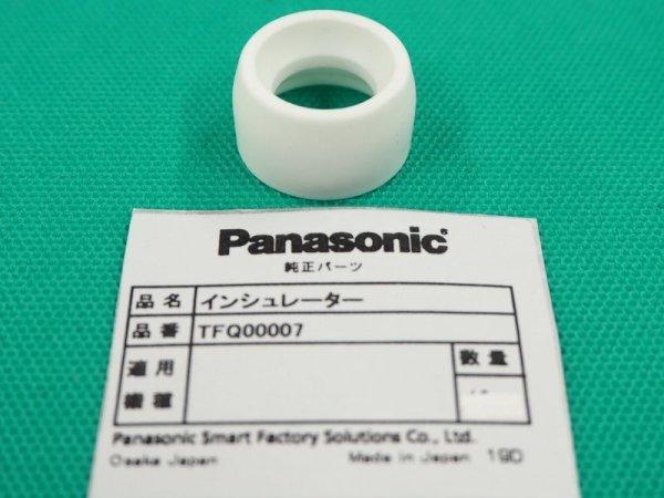 画像1: PanasonicTIGトーチ純正部品 下部インシュレータ(下部パッキン) (1)