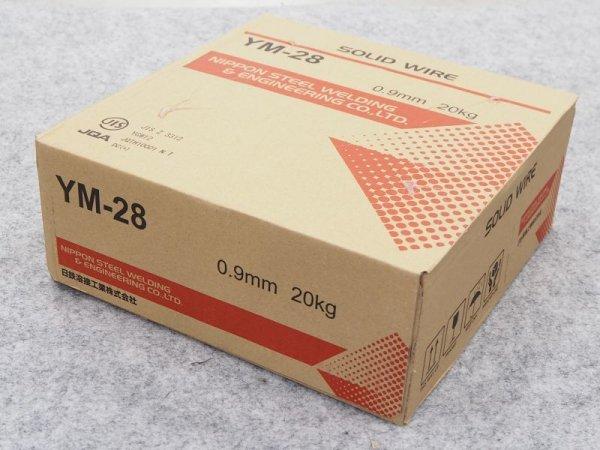画像1: 鉄用半自動溶接ワイヤ YM-28  0.9mm-20kg (1)