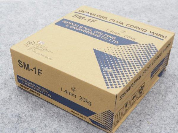 画像1: マグ材料(フラックス入りワイヤ) SM-1F  1.4mm-20kg (1)