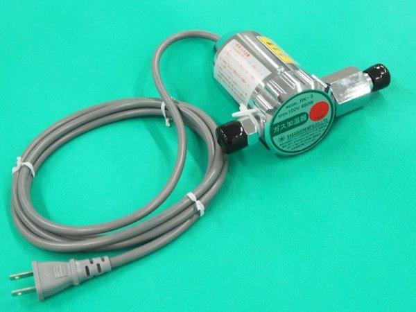 画像1: 炭酸ガス調整器  ガス加温器 RK-3 (1)