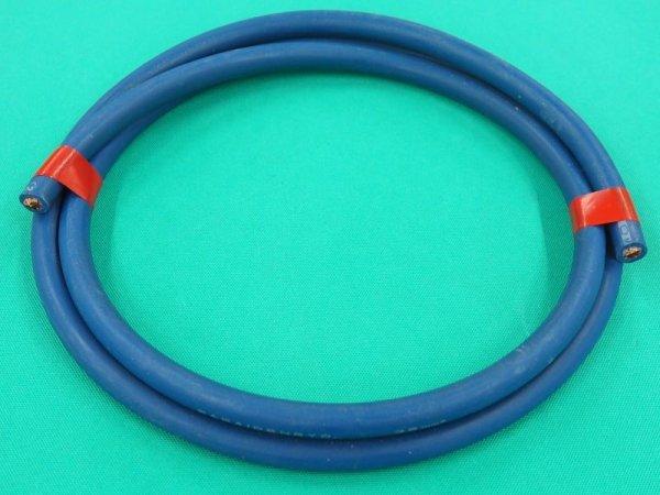 画像1: カラー溶接ケーブル 青色 (1)