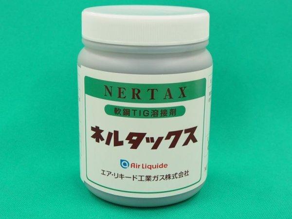 画像1: 鋼用TIG溶接ブローホール防止剤 ネルタックス 2kgポリ容器入り (1)