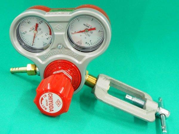 画像1: スタウト圧力調整器 アセチレン用 乾式安全器内蔵、ゲージプロテクター付 (1)