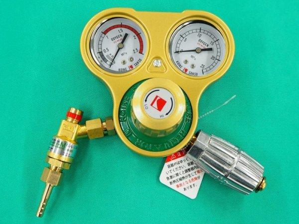 画像1: 酸素調整器 セフティゴールド-V てじめくんまもり 乾式安全器付、ゲージプロテクター付 (1)