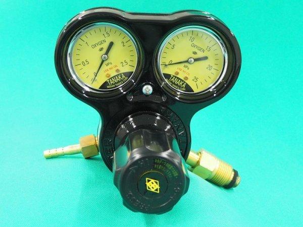 画像1: マスターVIOF(関西式) 832E ガード付 酸素用  (1)