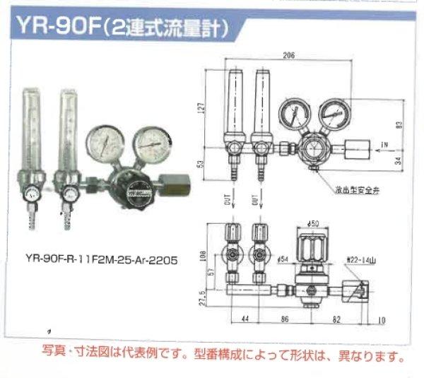 画像1: ヤマト産業・アルゴンガス調整器   (1)