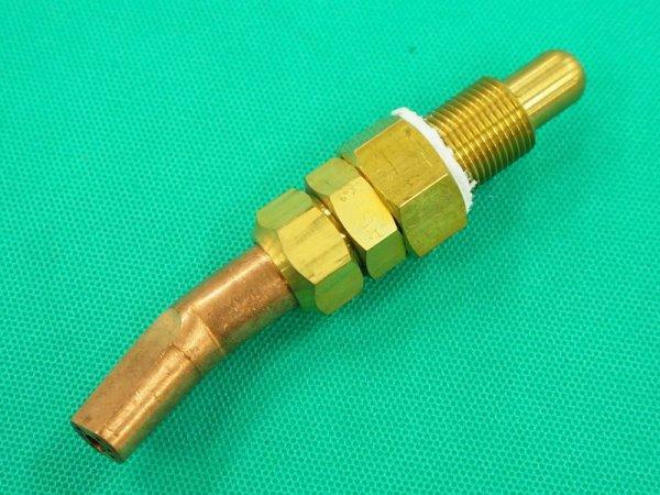 画像1: A切用 AGガウジング火口 アセチレン用 (1)