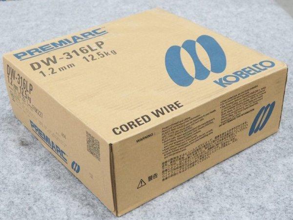 画像1: ステンレス鋼(マグ材料) DW-316LP 1.2mm-12.5kg (1)