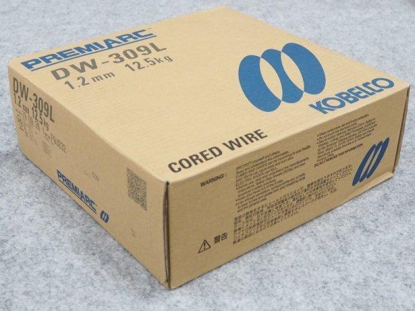 画像1: ステンレス鋼(マグ材料) DW-309L 1.2mm-12.5kg (1)