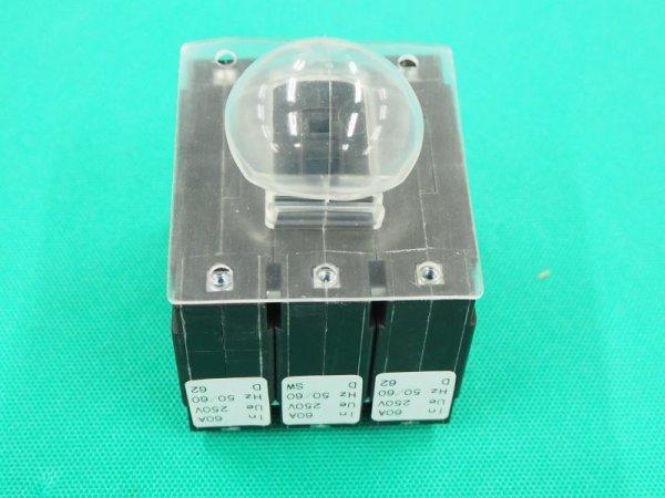 画像1: Panasonic フルデジタルTIG300BZ用電源スイッチ (1)