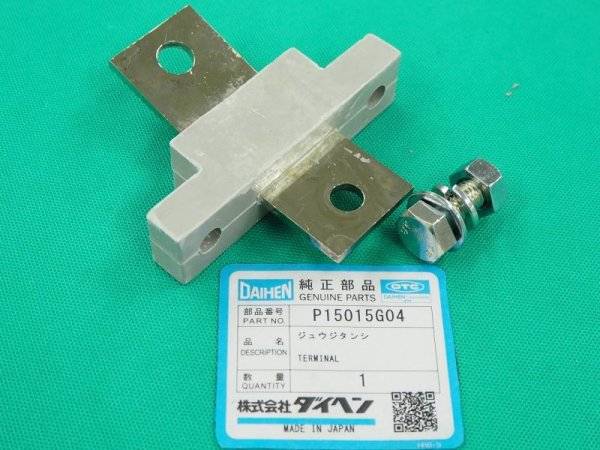 画像1: ダイヘン交流アーク溶接機400A、500A用十字端子 (1)
