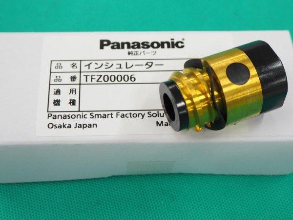 画像1: Panasonic CO2トーチ部品インシュレータ(絶縁筒) 500A用 (1)