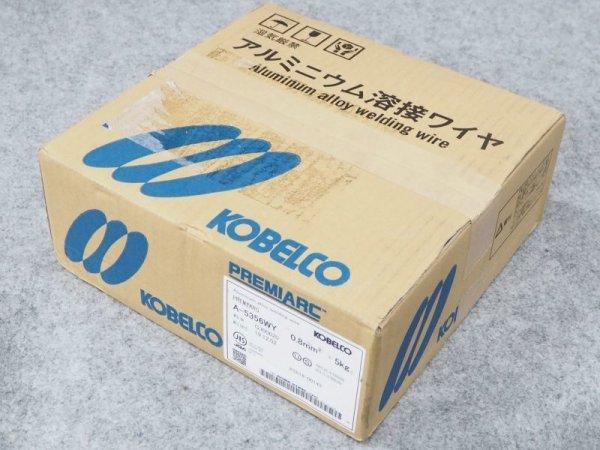 画像1: アルミニウム(ミグ材料) A-5356-WY 0.8mm-5kg  (1)