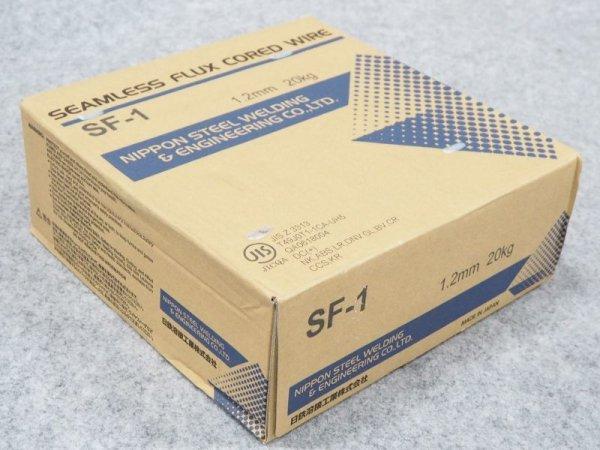 画像1: マグ材料(フラックス入りワイヤ) SF-1  1.2mm (1)