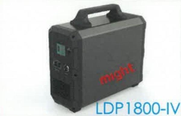 画像1: マイト工業 リチウムイオンバッテリー式交流電源装置 (1)