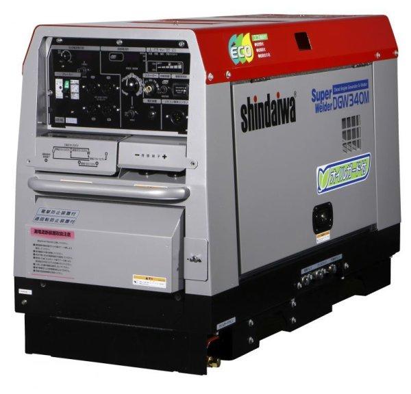 画像1: 新ダイワ 発電機兼用溶接機(ディーゼルエンジン) (1)