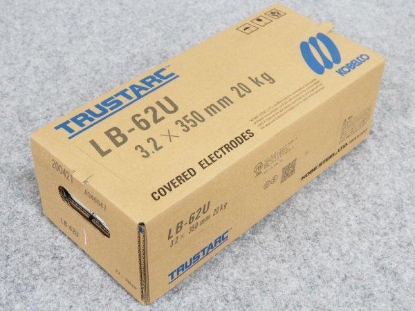 画像1: 裏波用(被覆棒) LB-62U  20kg (1)
