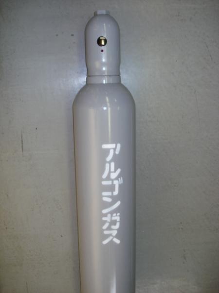 アルゴン ガス