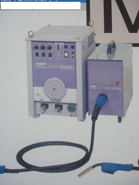 画像1: ダイヘンダイナオートミニ160BC・CO2/MAG自動溶接機  (1)