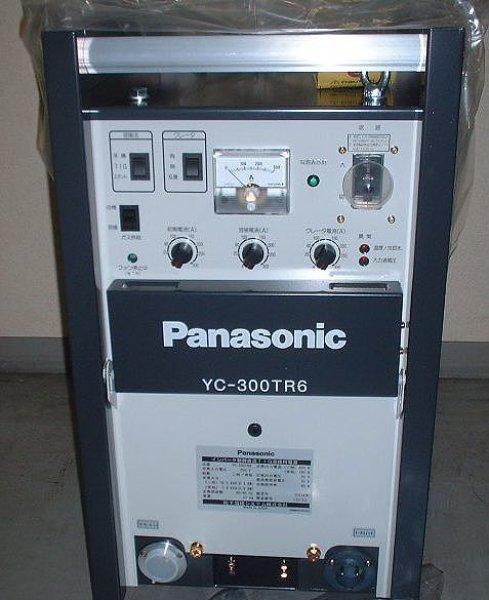 画像1: Panasonic インバータ制御 直流TIG溶接機 (1)