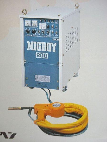 画像1: ダイヘンミグボーイ200・MIG/MAG自動溶接機  (1)