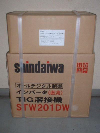 画像1: 新ダイワ・デジタル直流TIG溶接機100V200V兼用
