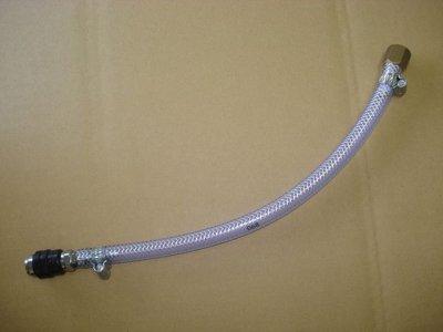 画像2: TIG用口出線=ガス出口ホースジョィント(#33964)(#36201)+ホース 30cm+カチット