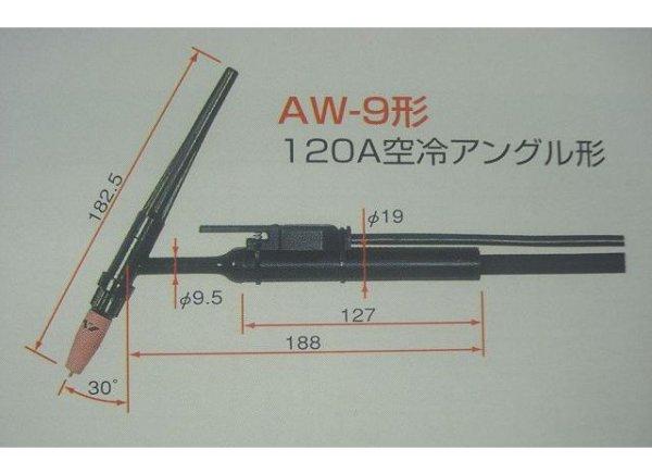 画像1: 標準タイプ空冷TIGトーチ 120A-4M (1)