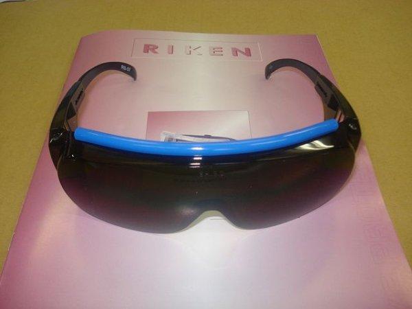 画像1: 理研化学 保護メガネ 濃いグリーン色 (1)