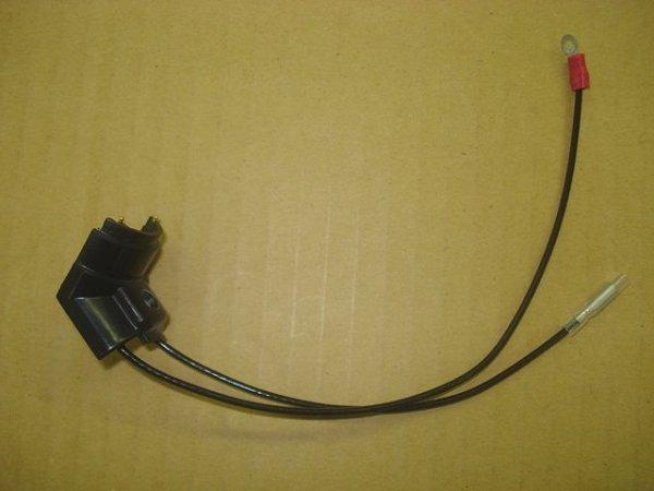 画像1: ダイヘン プラズマ CT0552用ボディカバーキット (1)