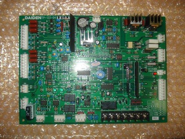 画像1: ダイデンムーブ350用プリント基板 (1)